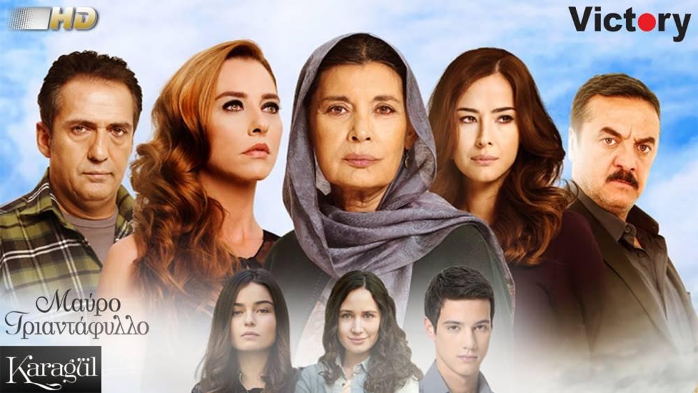 Popüler olan ve Çok İzlenen 20 Türk Dizisi 11
