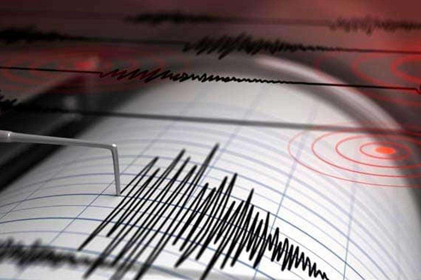 Kayseri'de 4,6 Büyüklüğünde Deprem! Son Durum Nedir?