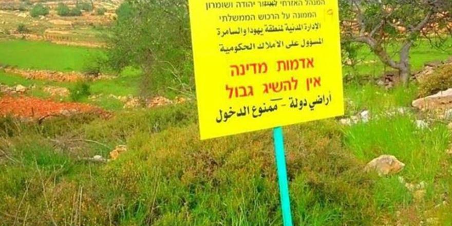 Siyonist İşgal Devam Ediyor: Ramallah'ta 193 Dönüm Araziye El Konuldu