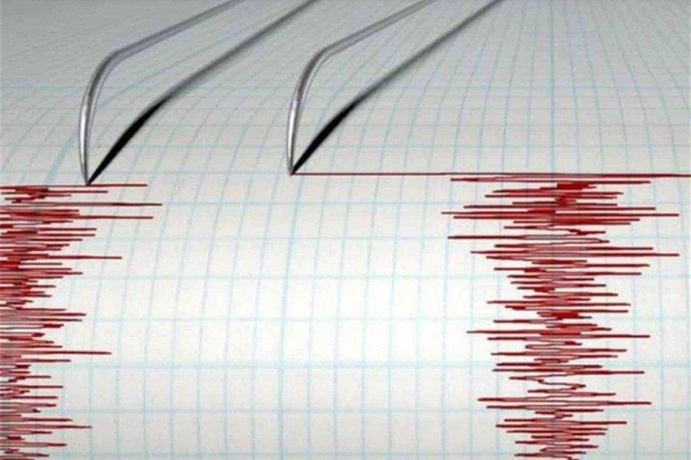 Önce Denizli, Şimdi Arjantin'de Şiddetli Deprem