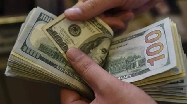 Merkez Bankası'ndaki Değişikliklerin Ardından Dolar 9.17'yi Gördü