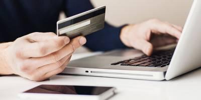 Ziraat Bankası Hesabımdaki Parayı Öğrenme