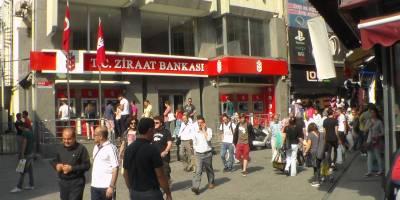 Ziraat Bankası Beşiktaş Şubesi