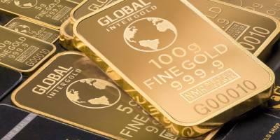 Altın Fiyatları Ne Yönde Seyredecek?