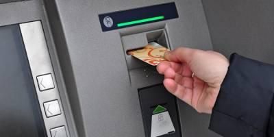 Kredi Nedir? Kredi Çeşitleri Nelerdir?